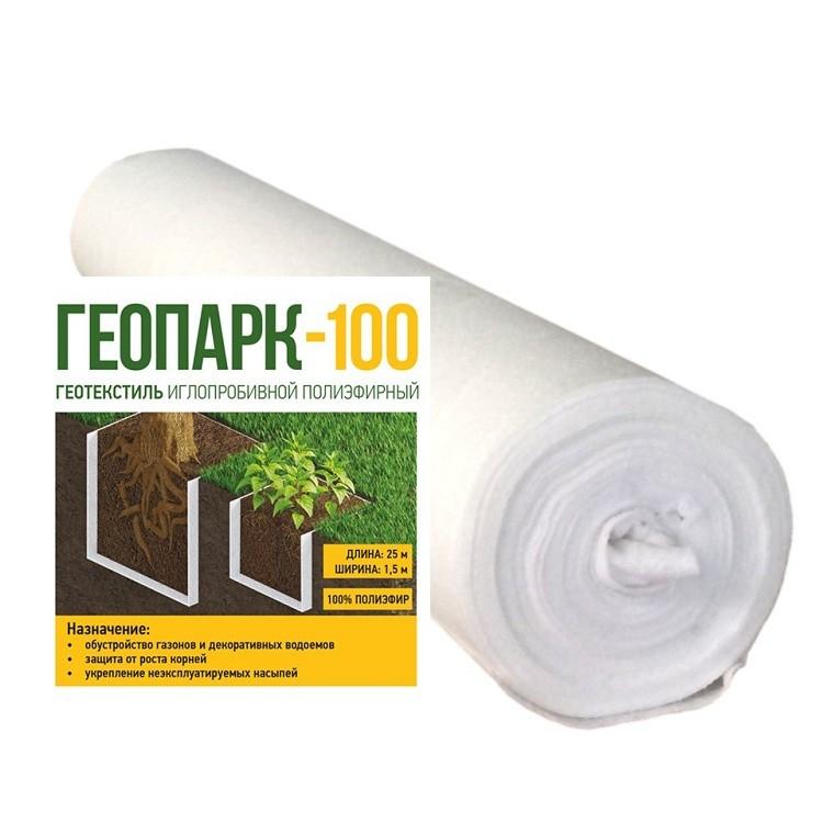 Геотекстиль Standartpark Геопарк-100 садовый 1,5х25 м