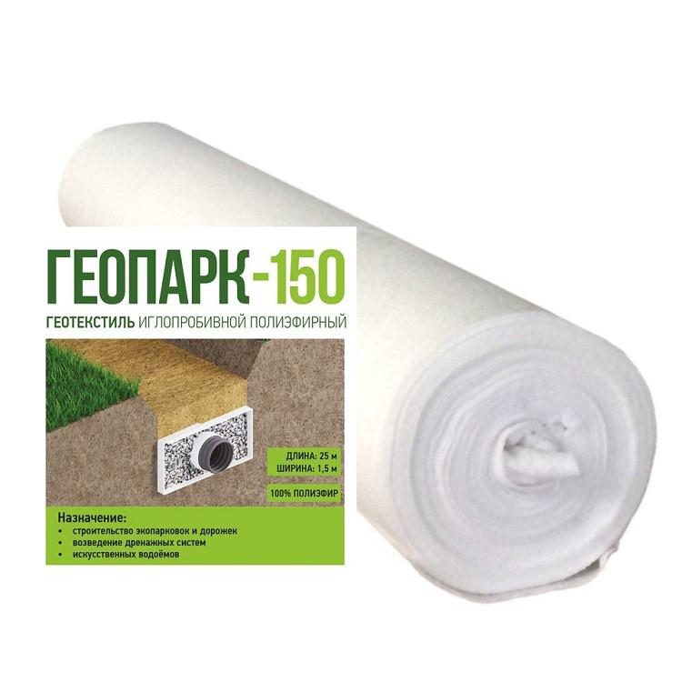Геотекстиль Standartpark Геопарк-150 универсальный 1,5х25 м