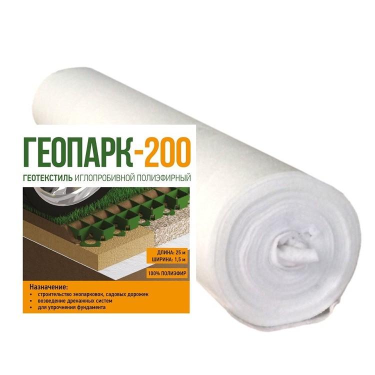 Геотекстиль Standartpark Геопарк-200 строительный 1,5х25 м