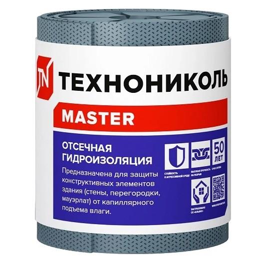 Гидроизоляция отсечная Технониколь 200 20х0,2 м, цена - купить у оптового поставщика