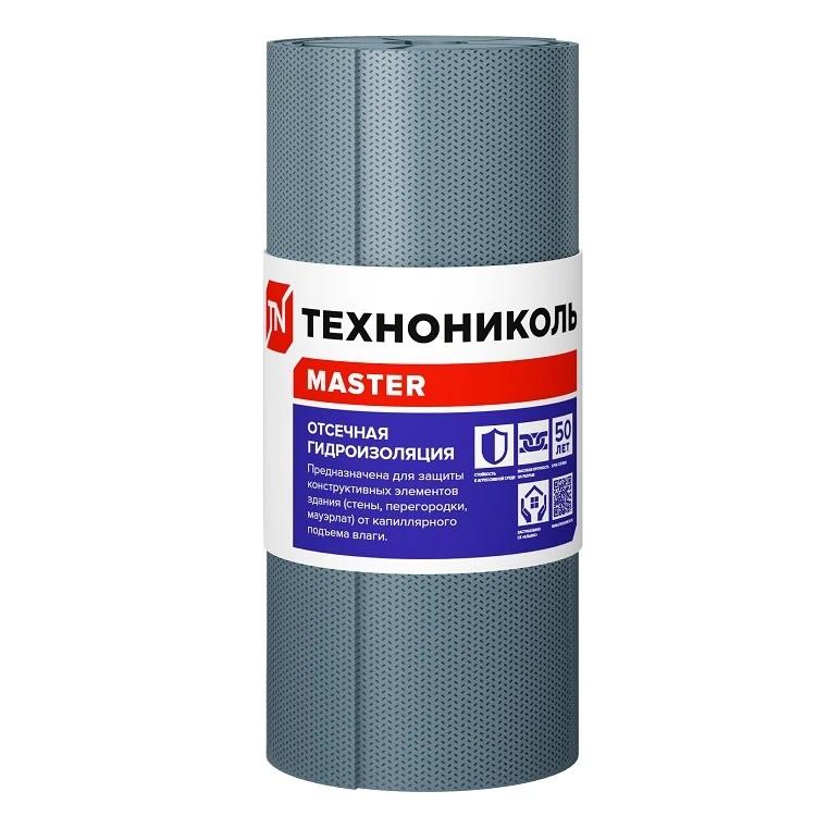 Гидроизоляция отсечная Технониколь 400 20х0,4 м, цена - купить у оптового поставщика