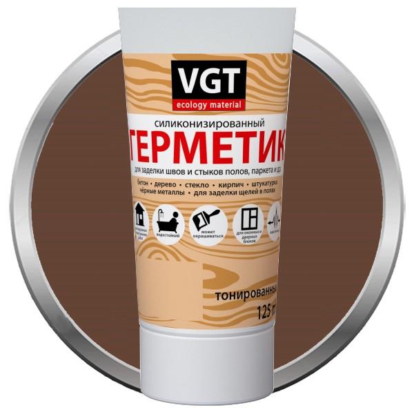 Герметик силиконизированный VGT махагон 0,16 л, цена - купить у оптового поставщика