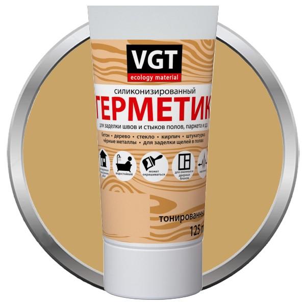 Герметик силиконизированный VGT дуб 0,16 л, цена - купить у оптового поставщика