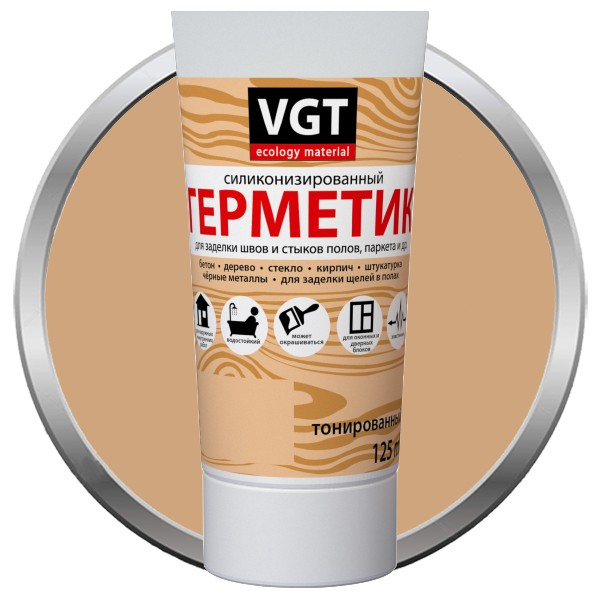 Герметик силиконизированный VGT бук 0,16 л, цена - купить у оптового поставщика