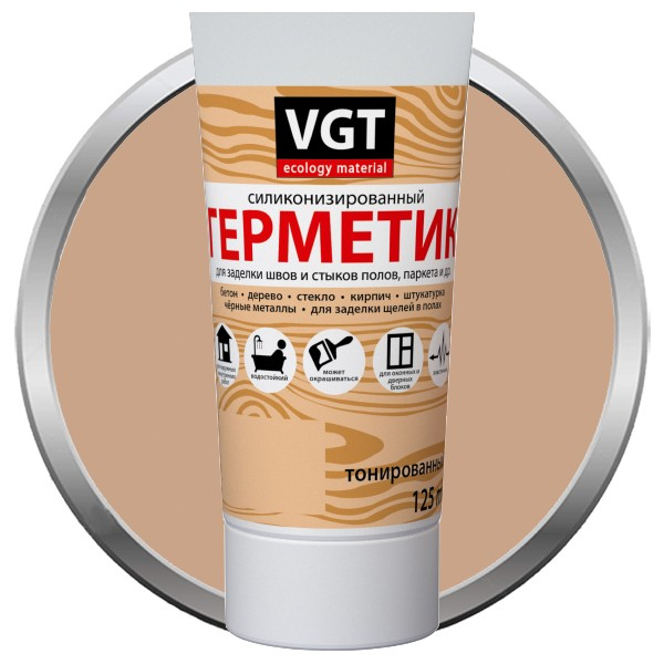Герметик силиконизированный VGT береза 0,16 л, цена - купить у оптового поставщика