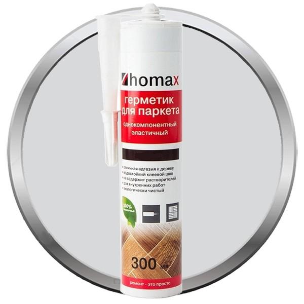 Герметик Homax для паркета серый 300 мл, цена - купить у оптового поставщика