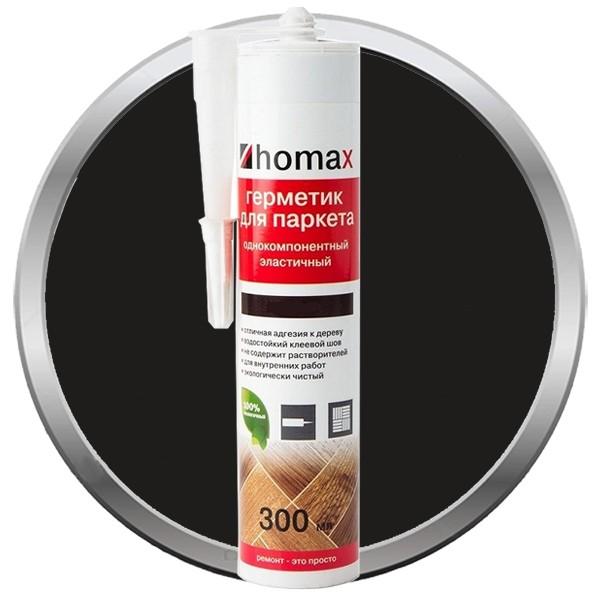 Герметик Homax для паркета черный 300 мл, цена - купить у оптового поставщика