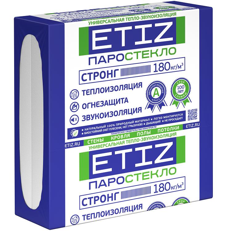 Теплоизоляция ETIZ Паростекло Стронг 180 600х600х50 мм 4 плиты в упаковке, цена - купить у оптового поставщика