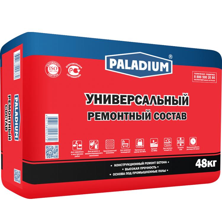 Ремонтный состав Paladium универсальный с фиброволокном 48 кг, цена - купить у оптового поставщика
