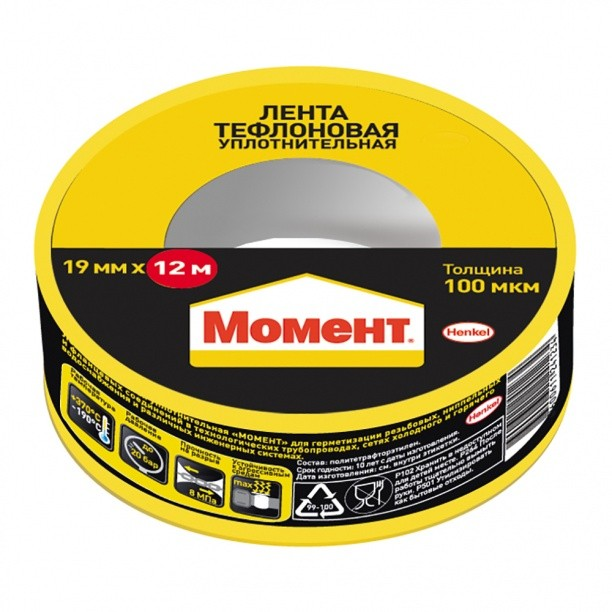 Нить для герметизации Tangit Uni-Lock, цена - купить нить для герметизации Tangit Uni Lock оптом и в розницу в Москве
