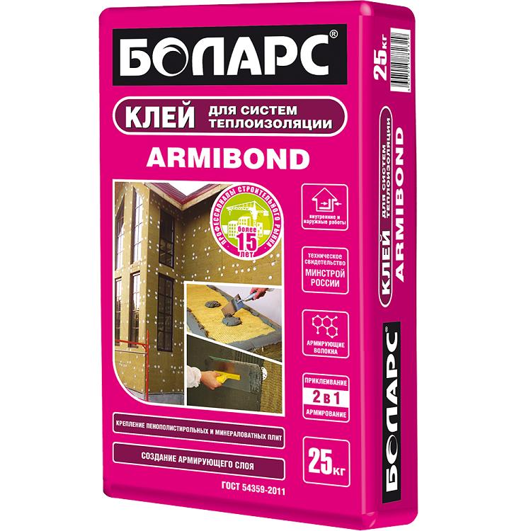 Клей для теплоизоляции Боларс Armibond 25 кг, цена - купить у оптового поставщика