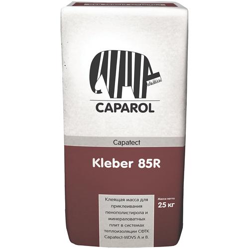 Клеящая масса Caparol Capatect Kleber 85R 25 кг, цена - купить Caparol Capatect Kleber 85R 25 кг в Москве