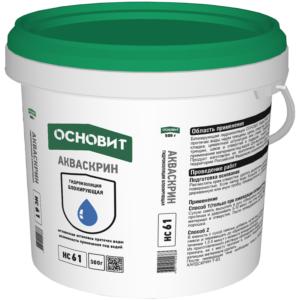 Гидропломба Основит Акваскрин HC61 500 г, цена - купить у оптового поставщика