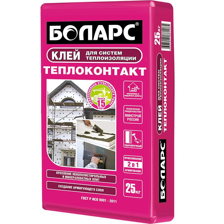 Клей для теплоизоляции Боларс Теплоконтакт 25 кг, цена - купить у оптового поставщика