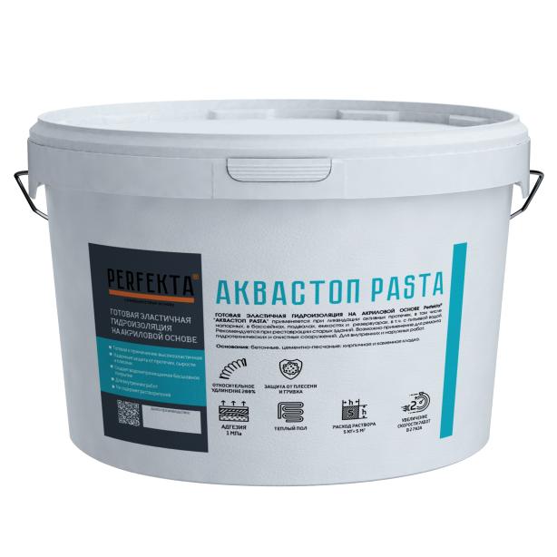 Гидроизоляция эластичная Perfekta Аквастоп Паста 5 кг , цена - купить у оптового поставщика