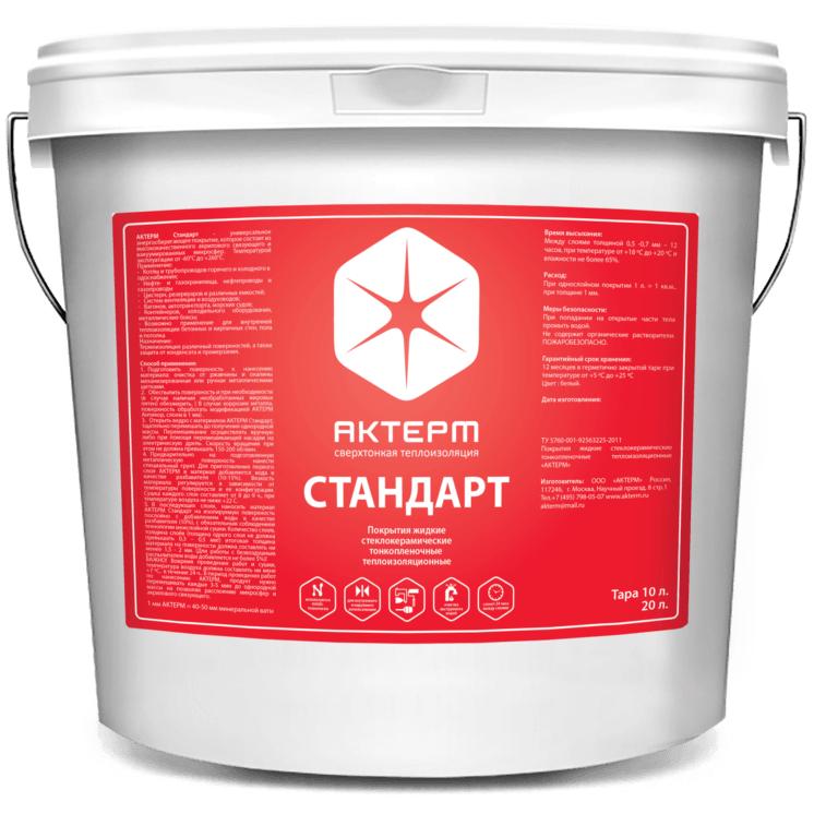 Тепло-гидроизоляция Актерм Стандарт белая 5 л, цена - купить у оптового поставщика