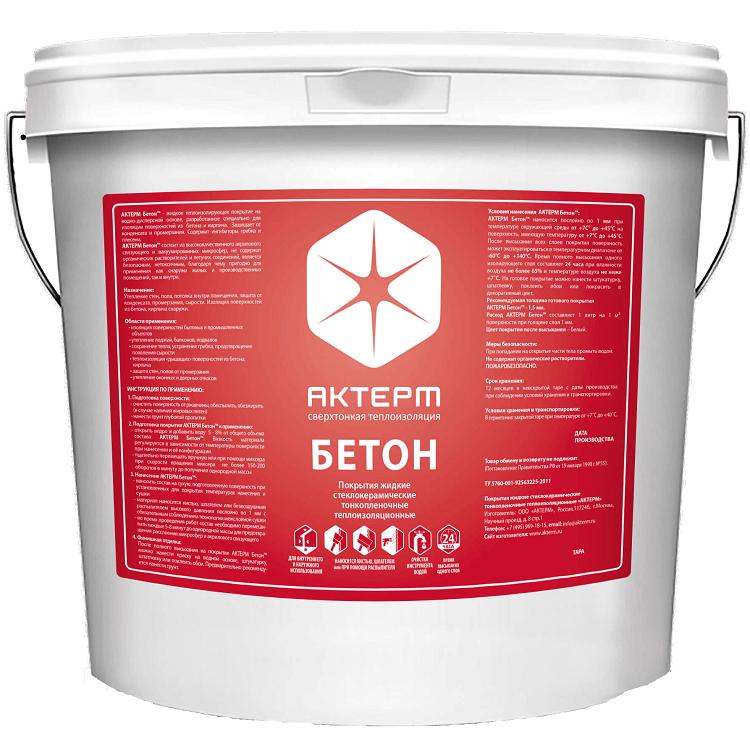 Теплоизоляция жидкая сверхтонкая Актерм Бетон 5 л, цена - купить у оптового поставщика