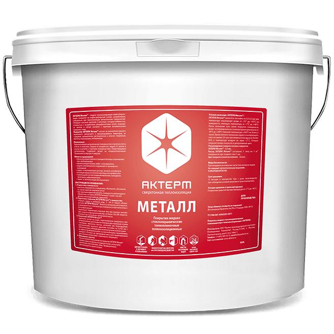 Теплоизоляция жидкая Актерм Металл для металлических поверхностей 10 л, цена - купить у оптового поставщика