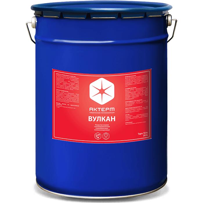 Теплоизоляция жидкая высокотемпературная Актерм Вулкан 10 л, цена - купить у оптового поставщика