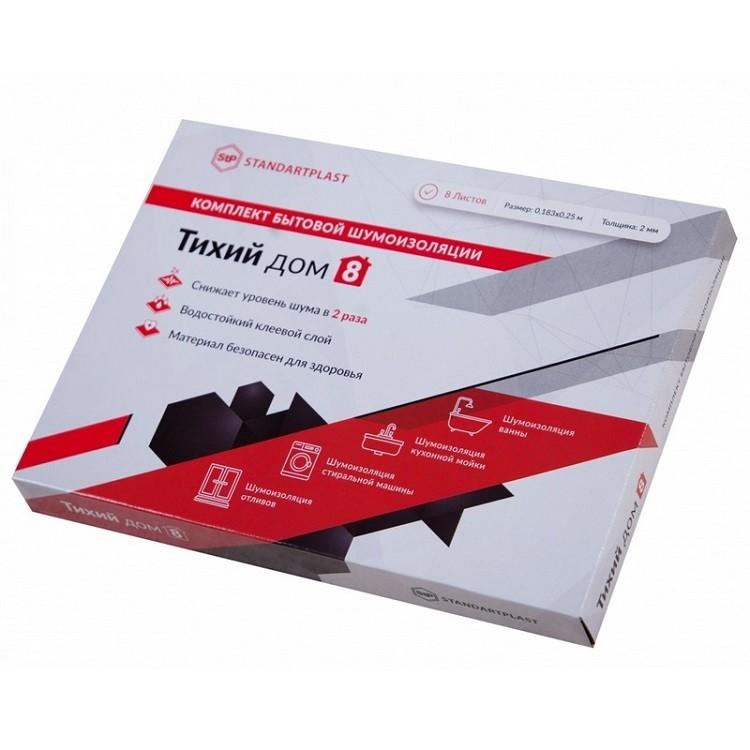Звукоизоляция для отливов, раковин, ванн и поддонов StP Тихий дом 250х183 мм 8 листов в упаковке, цена - купить у оптового поставщика