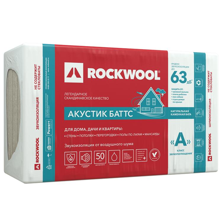 Базальтовая вата Rockwool Акустик Баттс 1000х600х50 мм 10 плит в упаковке, цена - купить у оптового поставщика