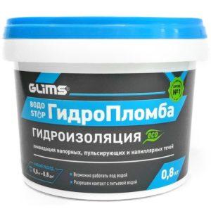 Гидропломба Glims 0,8 кг, цена - купить у оптового поставщика