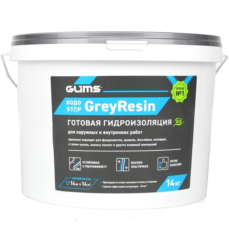 Гидроизоляция Glims GreyResin многоцелевая 14 кг , цена - купить у оптового поставщика
