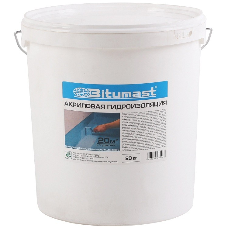 Гидроизоляция акриловая Bitumast 20 кг , цена - купить у оптового поставщика