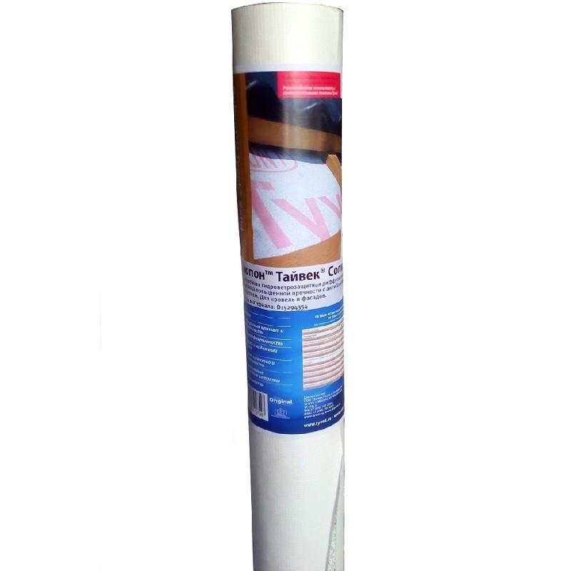 Мембрана паропроницаемая Tyvek Solid 50х1,5 м, цена - купить Tyvek Solid 50х1,5 м в Москве