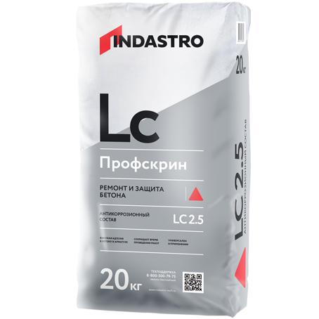Состав антикоррозийный Индастро Профскрин LC2.5 20 кг, цена - купить у оптового поставщика