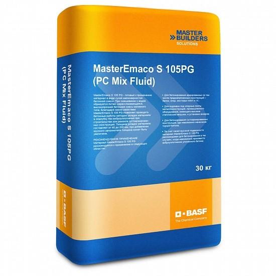 Смесь бетонная BASF MasterEmaco S 105 PG наливного типа 30 кг, цена - купить у оптового поставщика