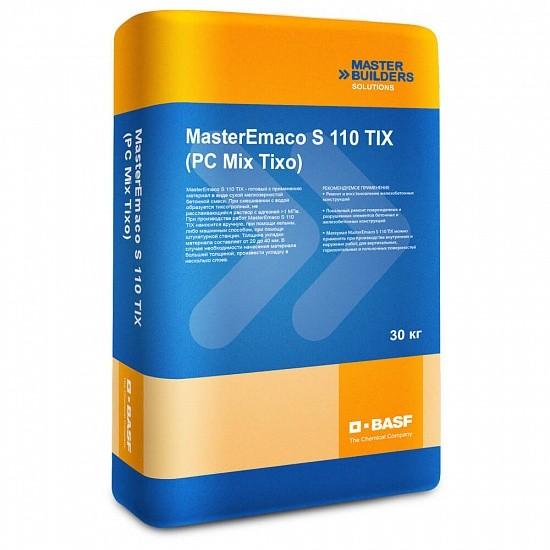 Смесь бетонная BASF MasterEmaco S 110 TIX тиксотропная 30 кг, цена - купить у оптового поставщика