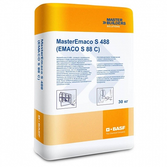 Ремонтная смесь BASF MasterEmaco S 488 (EMACO S 88 C) тиксотропная с фиброволокном 30 кг, цена - купить у оптового поставщика