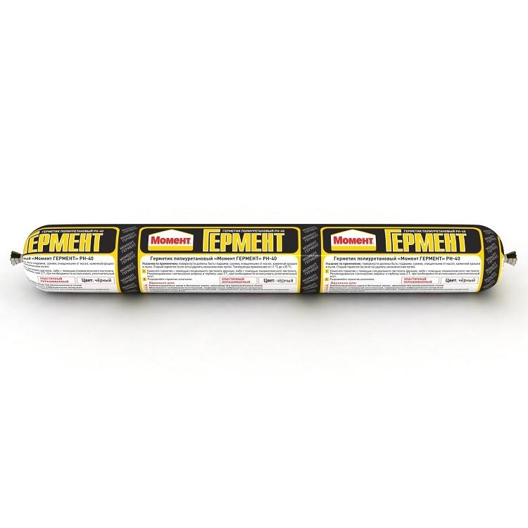 Герметик полиуретановый Момент Гермент PH-40 черный 600 мл, цена - купить у оптового поставщика