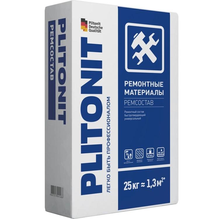 Ремонтный состав Plitonit Ремсостав 25 кг, цена - купить у оптового поставщика
