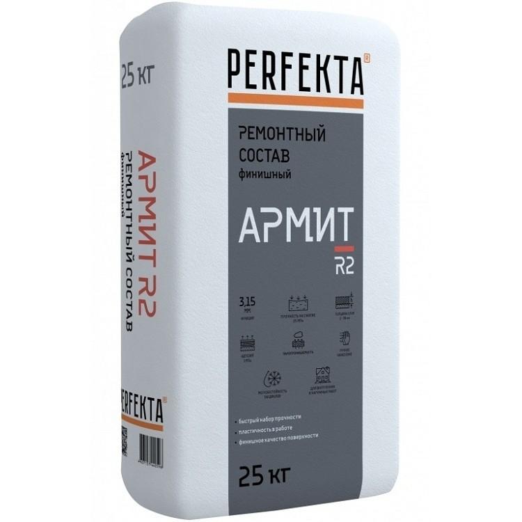 Ремонтный состав финишный Perfekta Армит R2 25 кг, цена - купить у оптового поставщика
