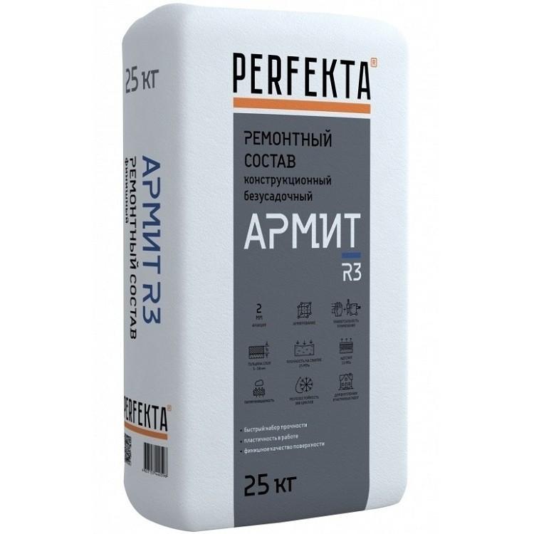Ремонтный состав конструкционный Perfekta Армит R3 безусадочный 25 кг, цена - купить у оптового поставщика