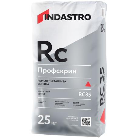 Ремонтный состав Индастро Профскрин RC35 25 кг, цена - купить у оптового поставщика