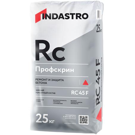 Ремонтный состав Индастро Профскрин RC45 F зимний 25 кг, цена - купить у оптового поставщика