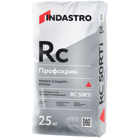 Ремонтный состав Индастро Профскрин RC50 RTi сверхбыстротвердеющий 25 кг, цена - купить у оптового поставщика