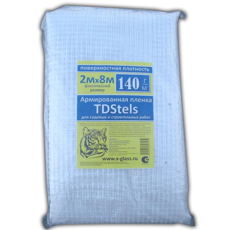 Пленка армированная TDStels 2х8 м 140 г/м2, цена за рулон - купить у оптового поставщика