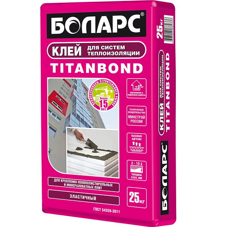 Клей для теплоизоляции Боларс Titanbond 25 кг, цена - купить у оптового поставщика