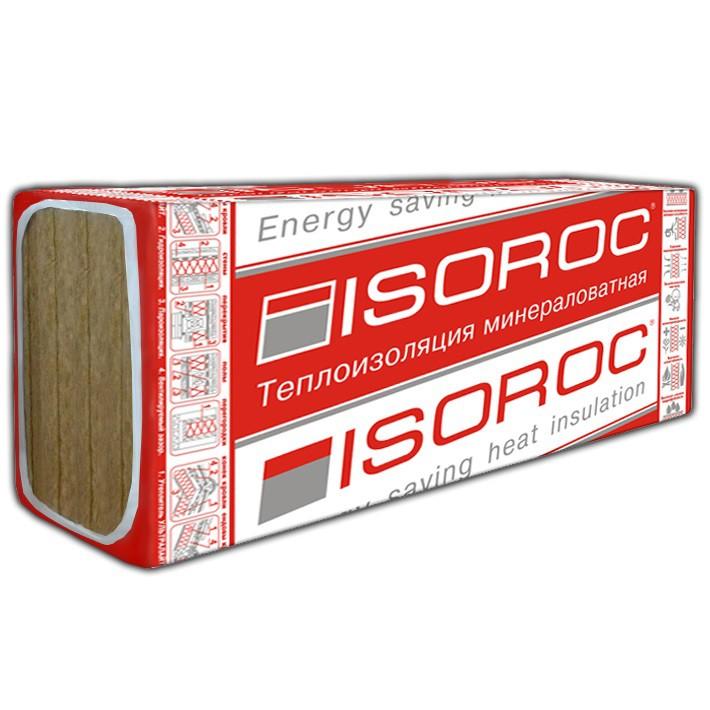 Базальтовая вата Isoroc Ультралайт 1200х600х50 мм 8 плит в упаковке, цена - купить у оптового поставщика