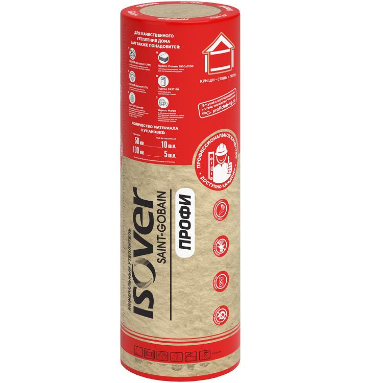Теплоизоляция Isover Профи-Твин 4100х610х50 4 штуки в упаковке, цена - купить Isover Профи-Твин 4100х610х50 4 штуки в упаковке в Москве